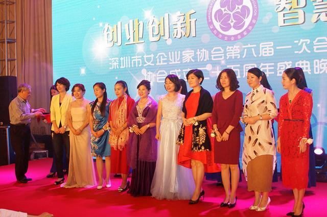 2015年度优秀创业创新青年女性