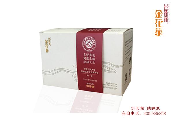 中国人民大学深圳校友企业家商会年会金花茶礼品定制
