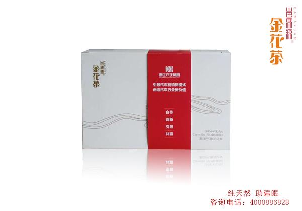 康正汽车集团特制圆饼礼品茶